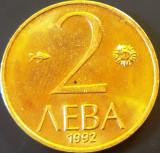 Moneda  2 LEVA - BULGARIA, anul 1992   *cod 875 - UNC DIN FASIC!, Europa