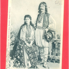 PORT  POPULAR-Salutari din Romania-carte postala ilustrata alb negru  circulata
