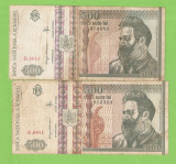 ROMANIA 500 LEI / 1992 - ambele variante de filigran.