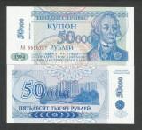 TRANSNISTRIA  50000  50.000  RUBLE  KUPON 1994 1996  [1] P-30  UNC , necirculata