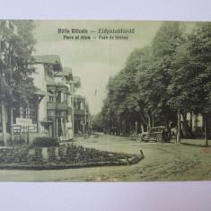 Carte postala Baile Valcele/Elopatakfurdo-Farmacia,necirculata 1929