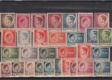 ROMANIA 1945  LP 188  UZUALE  MIHAI  I  HARTIE  GRI  SERIE  MNH