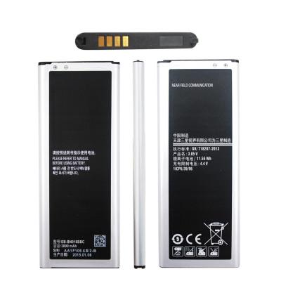Acumulator Samsung GALAXY NOTE 4 N910a N910u 3000mAh cod EB-BN916BBC nou foto