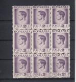 1945/47  LP 187 MIHAI  I  2 LEI  BLOC DE  9 TIMBRE  EROARE   STANGA  JOS   MNH, Nestampilat