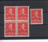 ROMANIA 1943/45  LP 154  MIHAI I FILIGRAN MM  2 LEI HARTIE SUBTIRE BLOC  4+1 MNH, Nestampilat