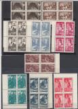 ROMANIA 1945  LP 170  PENTRU  ARDELENI  BLOCURI  DE 4 TIMBRE  MNH, Nestampilat