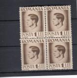ROMANIA 1945  LP 187 MIHAI  I  VAL 1 LEU   BLOC DE 4 TIMBRE EROARE PUNCT DUPA 1, Nestampilat