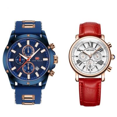 Set ceas Mini Focus barbatesc + ceas dama Megir, rezistent la apa 3Bar, mecanism Quartz, afisaj analogic, calendar complet + cutie cadou foto
