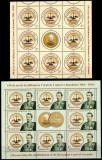 Romania 2014, LP 2026 c, Curtea Conturi, minicoli de 8+1, MNH! LP 69,00 lei, Istorie, Nestampilat