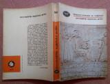 Faraonul Kheops Si Vrajitorii. Povestirile Egiptului Antic - B.P.T. nr 934, Alta editura