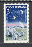 Romania.1972 Apollo 16  YR.537, Nestampilat