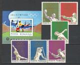 Romania.1972 J.O. de vara MUNCHEN  YR.542, Nestampilat