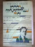 Mircea Eliade – Romanul adolescentului miop {a}