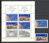 Romania.1971 Luna 16 si 17  YR.512, Nestampilat