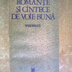 Romante si cantece de voie buna {Versuri}