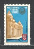 Romania.1971 Muzeul National de Istorie  YR.518, Nestampilat