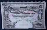 Actiuni Soc. de navigatiune pe Dunare - semnatura Saligny - Rara
