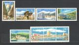Romania.1971 Turism  YR.516, Nestampilat