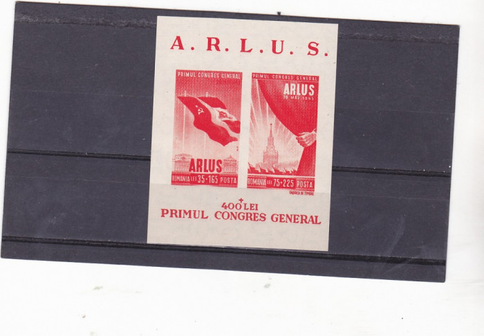 1945 CONGRESUL ARLUS COLITA NEDANTELATA,Lp 172,NEUZATA, ROMANIA.