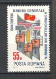 Romania.1971 Congresul UGSR  YR.515, Nestampilat
