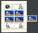 Romania.1971 Apollo 14  YR.514, Nestampilat