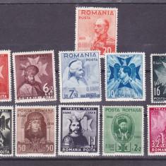 1938 STRAJA TARII VOIEVOZII,Lp 126,NEUZATA, ROMANIA.