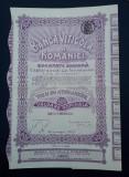 Actiuni Banca Viticola a Romaniei - Rara