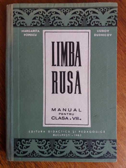 Cartea manual de limba rusa pentru cursurile populare, ciclul i.