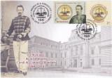 ROMANIA 2014  LP 2026  -150 ANI INFIINTAREA CURTII DE CONTURI  A ROMANIEI  FDC, Stampilat