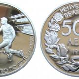 BULGARIA - 1996: Moneda 500 leva AG 925/1000, Fotbal, Franta 1998, Europa, Argint