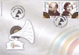 2013 LP 2004  FONOTECA DE AUR A ROMANIEI NICOLAE  IORGA ELENA  VACARESCU  FDC, Stampilat
