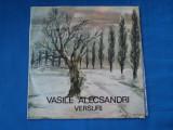 VASILE ALECSANDRI / VERSURI, Alte tipuri suport, Romana