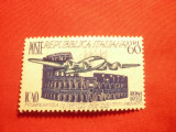 Serie Conferinta ICAO -Aeronautica privata 1952 Italia, Nestampilat