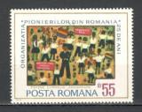Romania.1974 25 ani organizatia de pionieri  YR.577