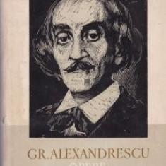 Grigore Alexandrescu - Opere ( Vol. 1 - Poezii )