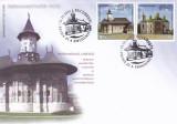 2013 LP 2009 LP 2009  EMISIUNE COMUNA ROMANIA-UCRAINA  UNESCO  FDC, Stampilat