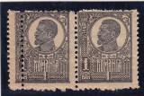 ROMANIA  1920/22  LP 72  FERDINAND  1 BAN   PERECHE  EROARE DUBLU DANTELATURA, Nestampilat