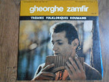 LP Gheorghe Zamfir- The Wonderful Pan-Pipe Of Gheorghe Zamfir Vol. III, VINIL