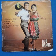 DUO NANOS-MUZICA GRECEASCA/VINIL MIC, electrecord