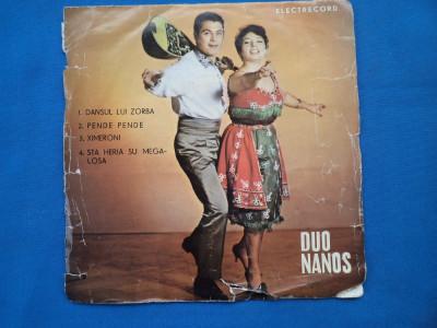 Duo Nanos Muzica Greceascavinil Mic Electrecord Okaziiro