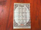 Calendar de perete din material textil anul 1984 / Combinatul Pipera !