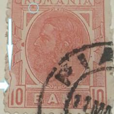 ROMANIA 1900,CAROL I,  10 BANI SPIC DE GRAU, CHENAR spart ,stg,