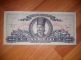 Bancnota 1000 lei 18 iunie 1948