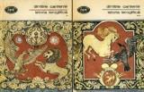Dimitrie Cantemir - Istoria ieroglifică ( 2 vol. )