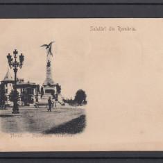 PLOIESTI   MONUMENTUL  VANATORILOR  CLASICA, Necirculata, Printata