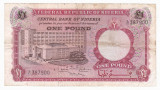 NIGERIA 1 pound ND 1967 VF P-8
