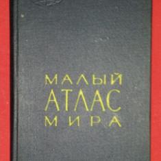 Mic atlas al lumii (in rusa)