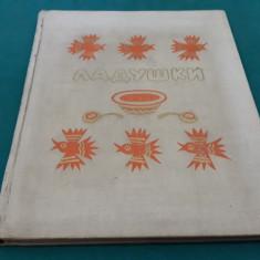 FABULE LIMBA RUSĂ /1964