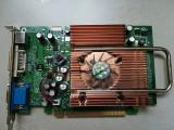 Placa video PCI Express nVidia 6600GT 256Mb DDR2 128bit DirectX 9.0, 256 MB, Msi
