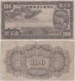 1944, 100 yuan (P-J59) - China! (CRC: 82%)